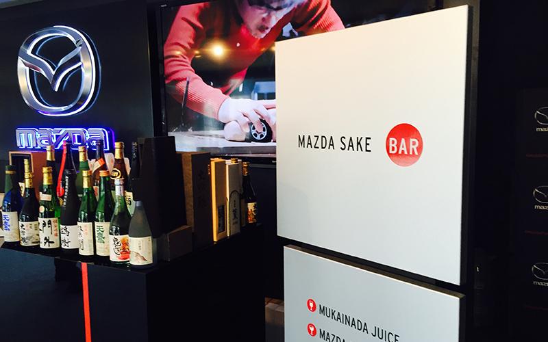 Particolare del bancone del Mazda Sake Bar al Festival del Cinema, Roma